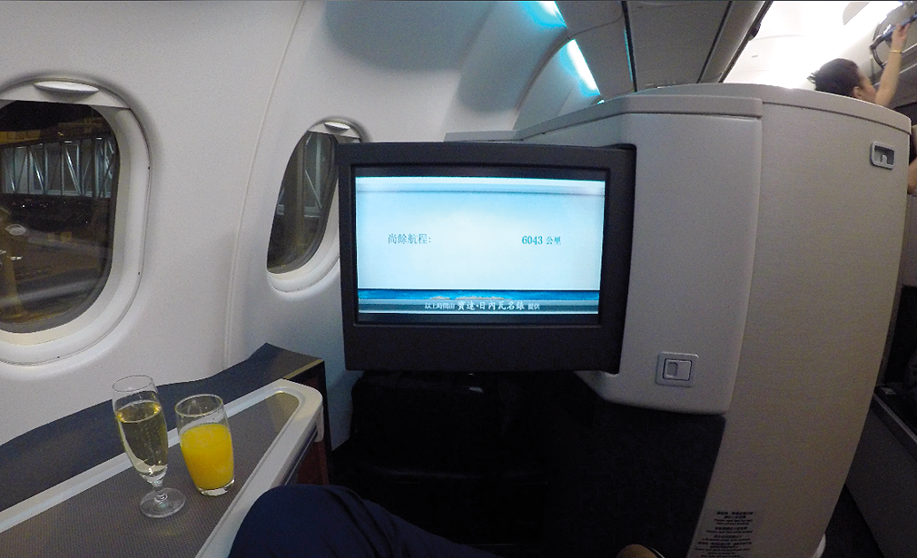 Cathay Pacific CX133 Business Class In-flight entertainment screen size
