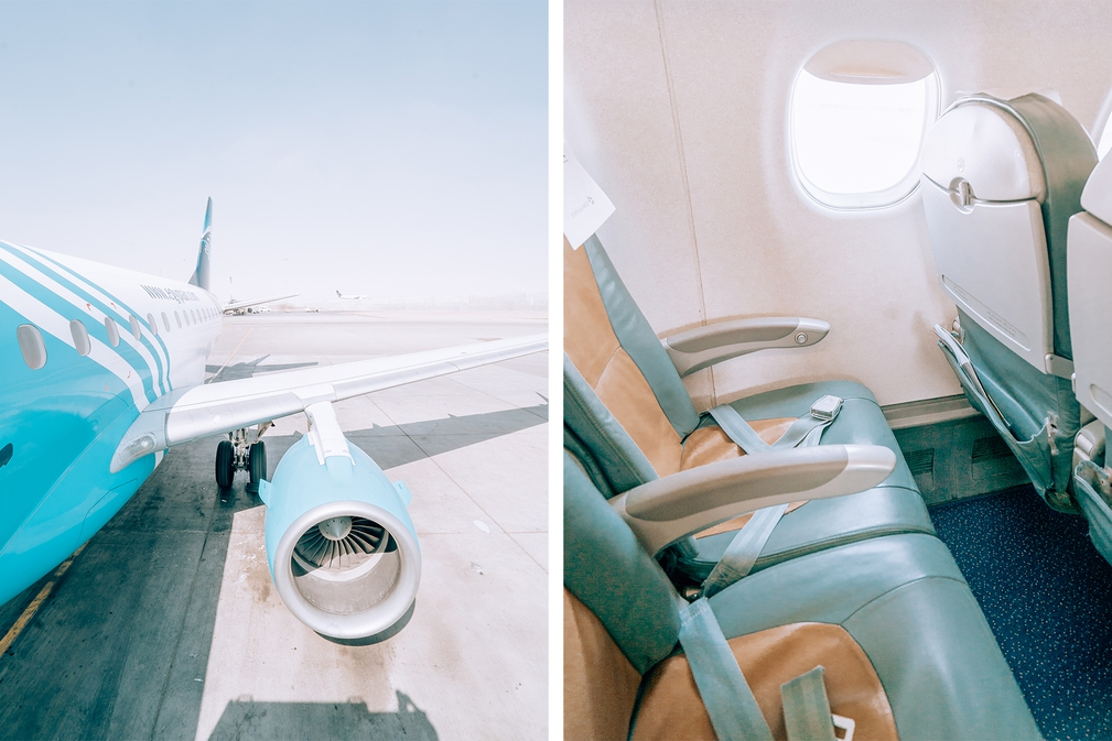 EgyptAir seats