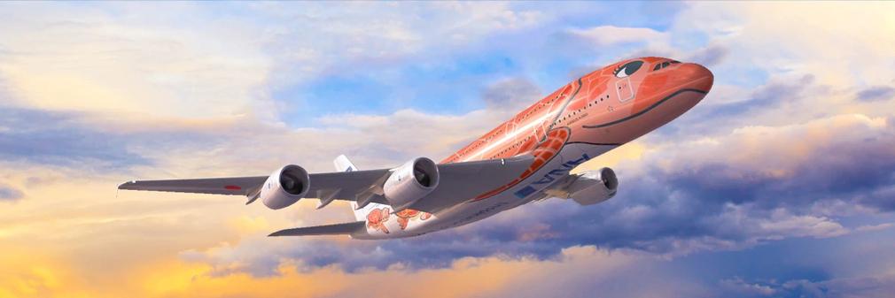 ANA orange plane