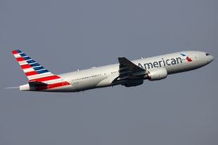American Airlines hero image