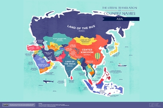 Map Of Asia With Country Names.World Map The Literal Translation Of Country Names