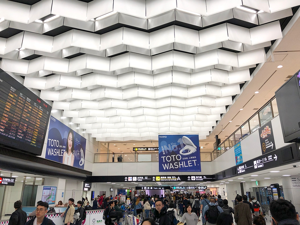 Inside Narita Airport, where many Japanese adventures begin