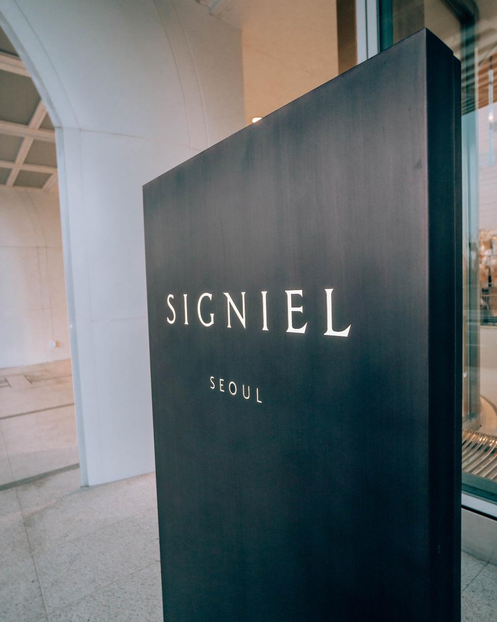 Signiel Seoul sign