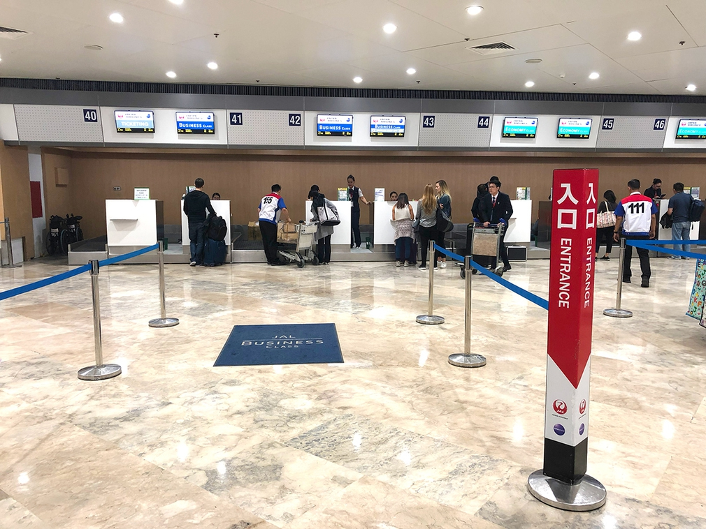 The Japan Airlines check in desks at Manila