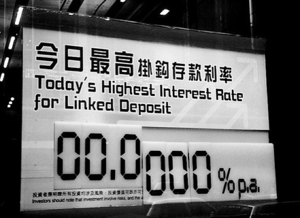 interest rates moving