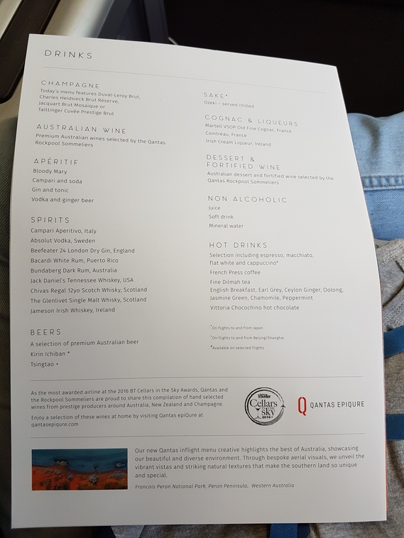 Qantas business class drinks menu