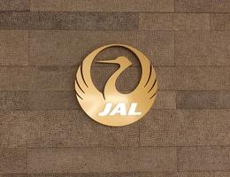 JAL Sakura Lounge sign