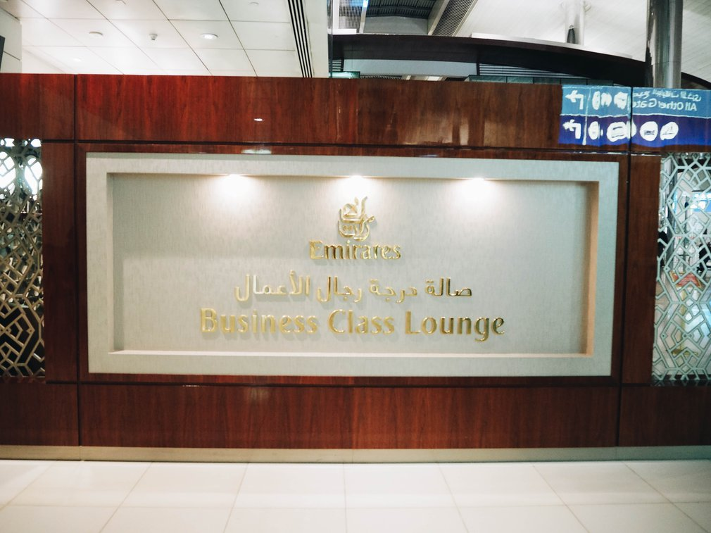Dubai business lounge